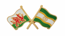 African Union and Wales Friendship Flag Pin Badge